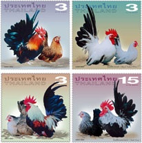 chicken stamp